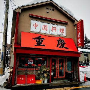 中国料理 重慶で 今月のサービス定食 / 6種類のメニューから一押しのエビ入り玉子炒め