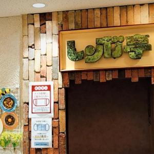 サンロード青森3F飲食街(あすなろーど)のカレーハウス レンガ亭 / 海の香りのマルクスンカレー