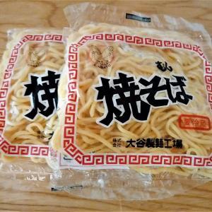 6月12日のランチ / 大谷の「焼きそば」と「マグロ丼(ユッケ風)」で自宅めし