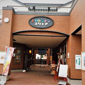 今日のランチは五所川原の麺屋 遊仁(あそびと)/ オーダーはトップメニューの鶏そば(醬油)