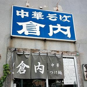 安田の慈恵会病院向いにある 中華そば 倉内 / メニューボードから中華そば(中)をオーダー