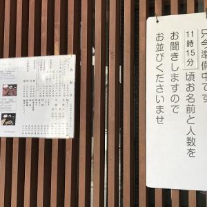 青春18切符で東京行くつもりでしたが、断念して、名古屋で「ひつまぶし」を食べることにする。