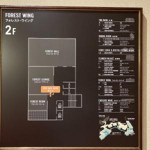 富士屋ホテル フォレスト・ウィングの宿泊者専用ラウンジやフリードリンクコーナー、そして、花御殿内にあるホテル・ミュージアムをご紹介。ホテル内楽しいです。
