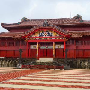 沖縄新婚旅行~首里城に行ってきました!【※2019年11月 追記有り】