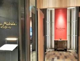 結婚記念日はホテルモントレ姫路のディナーコースを