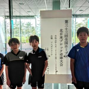 全国ホープス 北日本ブロック大会 in青森 part2