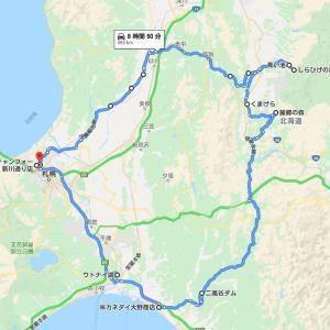 ドライブ日記~19年10月鵡川・富良野編①