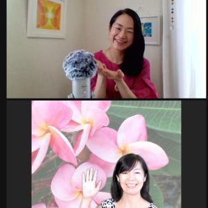 癒しの女神「私を生きる♡癒しの音声セラピー」太田慶子先生とコラボで愛パワー