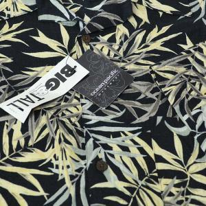 竹林 黒・Bamboo Forest Black
