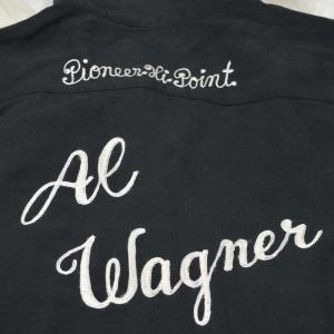 アルワグナー