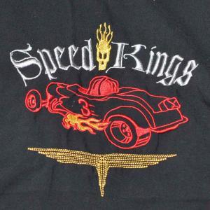 スピード キング・Speed King