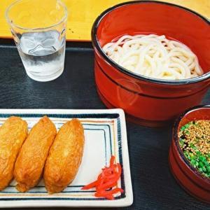 藤村製麺所/高松市屋島西町/創業40年以上の老舗でほっこりするうどんに出会う
