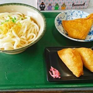 讃岐うどん 優作 宮西製麺所/高松市円座町/地元民が愛する地域密着型のお店