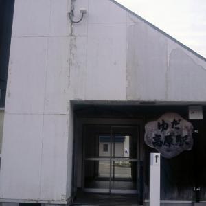 路線の思い出  第387回  北上線・ゆだ高原駅