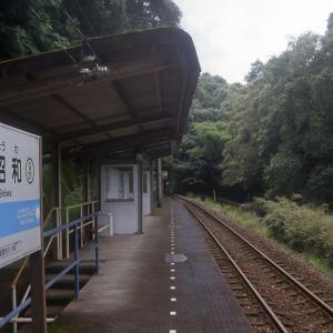 路線の思い出  第388回  予土線・土佐昭和駅