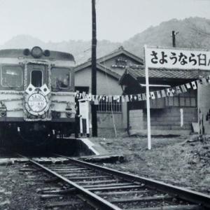 廃線鉄道 第25回 臼ノ浦線