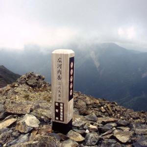 第446回  ファイナルの峰へ その1 (広河原~北岳山荘)