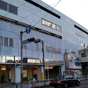 路線の思い出  第398回  横浜線、相模線、京王電鉄相模原線・橋本駅