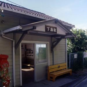 路線の思い出  第399回  予讃本線・下灘駅