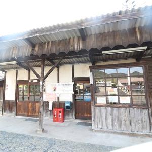 廃線鉄道 第35回 井笠鉄道・本線