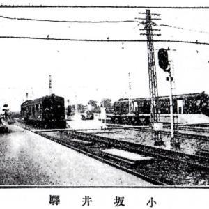 廃線鉄道 第45回 名鉄・小坂井支線
