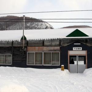 路線の思い出  第424回  石北本線・下白滝駅