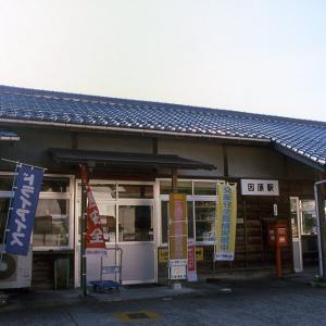 路線の思い出   第337回  三江線・因原駅