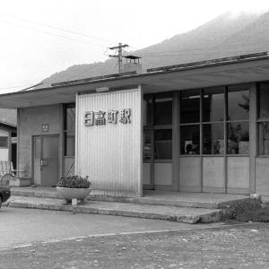 路線の思い出   第338回  富内線・日高町駅跡