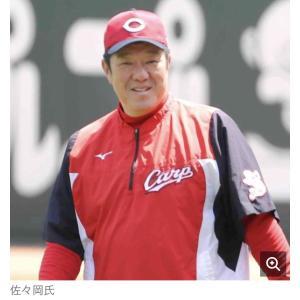 広島・【広島】新監督・佐々岡という男…投手に多い「お山の大将」とは真逆