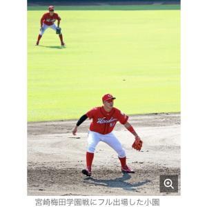 """広島・小園""""三刀流"""" 黄金ルーキー飛躍へ二塁&三塁に挑戦「幅も広がる」"""