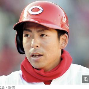 広島・野間が打撃練習「打たないと出られない」 守備走塁は「できて当たり前」