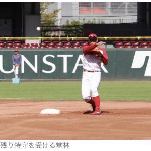 広島・堂林 二塁で居残り特守「足の運びが違う」
