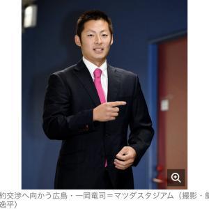 広島・一岡、初の減俸で「納得」サイン 来季は「1年1軍でフルに投げられるよう」