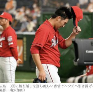 広島・床田の2軍降格決定「もうないです」佐々岡監督
