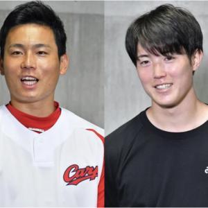 広島・広島から5人が侍入り 栗林「選ばれてびっくり」 森下「野球人生にプラスになる」