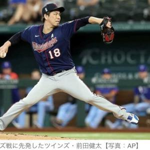 広島・【MLB】前田健太「かっこいい姿を見せられるように」 父の日にスライダー復活3勝目