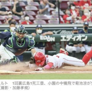 広島・菊池涼介「1番もある」視察の侍J稲葉監督を好走塁で魅了