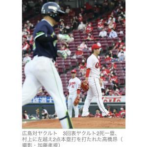 広島・4連敗で借金15 チーム打率トップなのに得点5位、つながらない打線