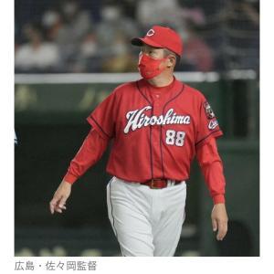 広島・佐々岡監督「1点を取る意識が選手にあった」 紅白戦で「つなぎの打撃」を徹底