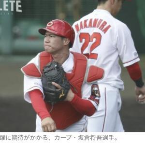 広島・カープの捕手争いの方向性は正しいのか。OB笘篠賢治氏が起用を進言する捕手のキーマン