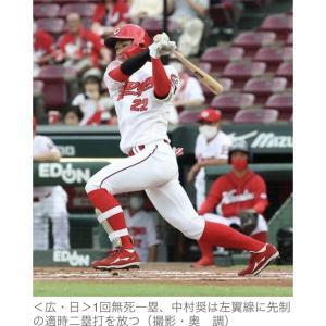 広島・中村奨 攻守で上々 左翼で好捕、打っては先制二塁打!それでもどん欲「もっと技術を上げないと」