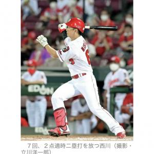広島・西川龍馬 復調へ弾み2安打2打点「短期集中でやる」
