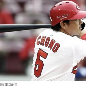 広島・広島東洋カープ・長野久義が2本塁打、オリックス・バファローズ・来田涼斗が適時打 | エキシビションマッチ結果 | プロ野球