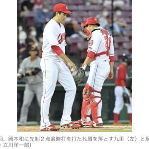 広島・広島13失点大敗 石原慶幸氏が坂倉に助言「投手を引っ張っていく姿勢を見せてほしい」