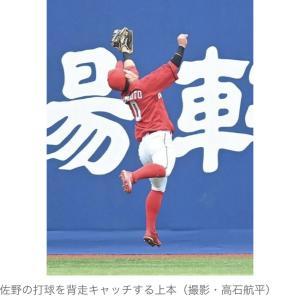 広島・フェンス激突いとわず 広島・上本がダイビングキャッチ 球場に拍手