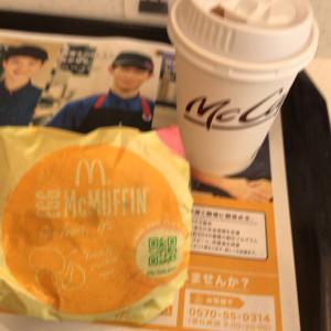 『マクドナルド』