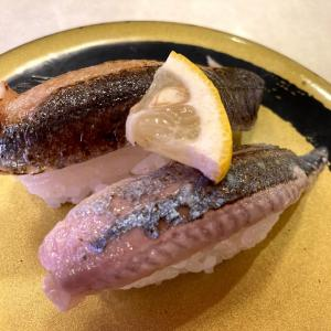 「はま寿司」(2021年9月)