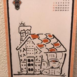 今週のニャンコ先生カレンダー