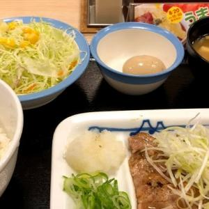2019/9/21 東京で働くタクシー運転手のブログ