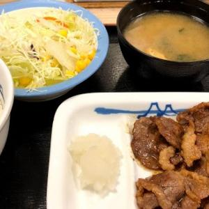 2019/11/6 今日の稼ぎ 東京のタクシー